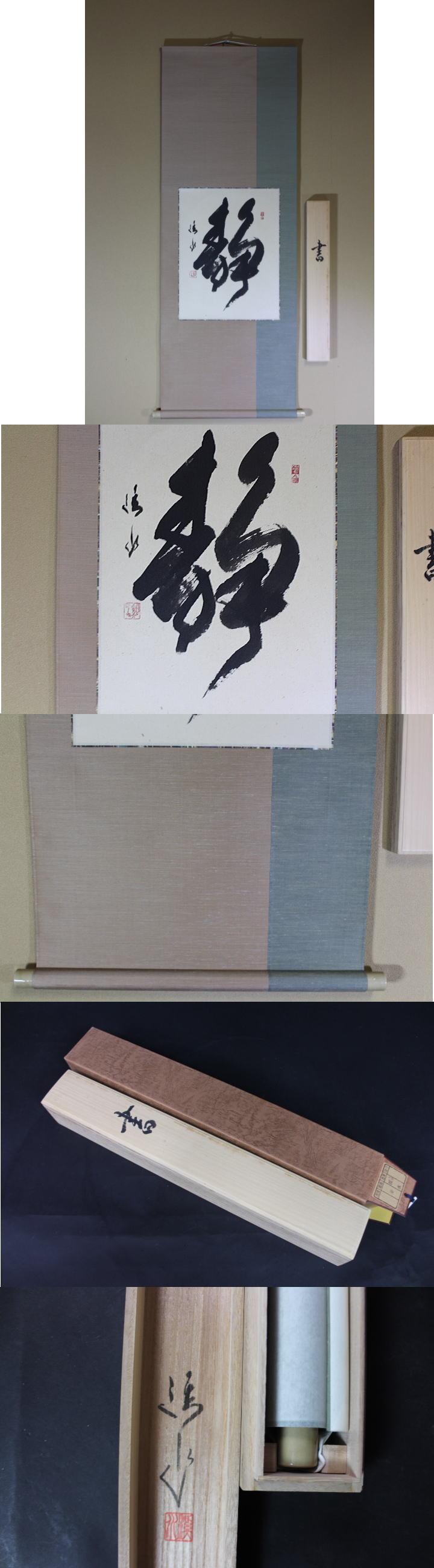 2015-06-18jikusei
