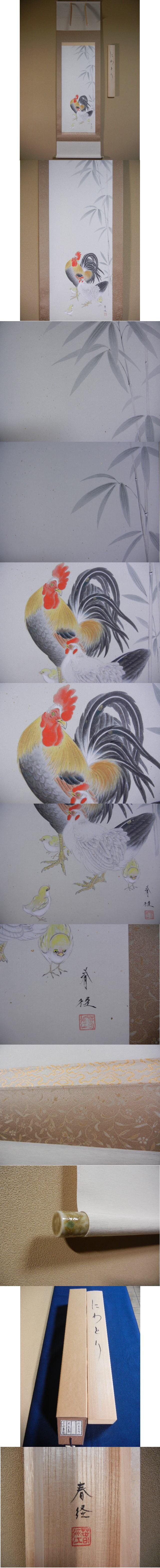 Gjikukoyamaniwatori