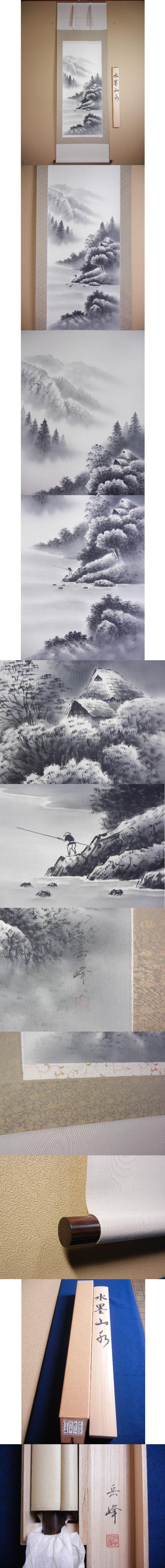 Gjikusuibokusansuisuzuki