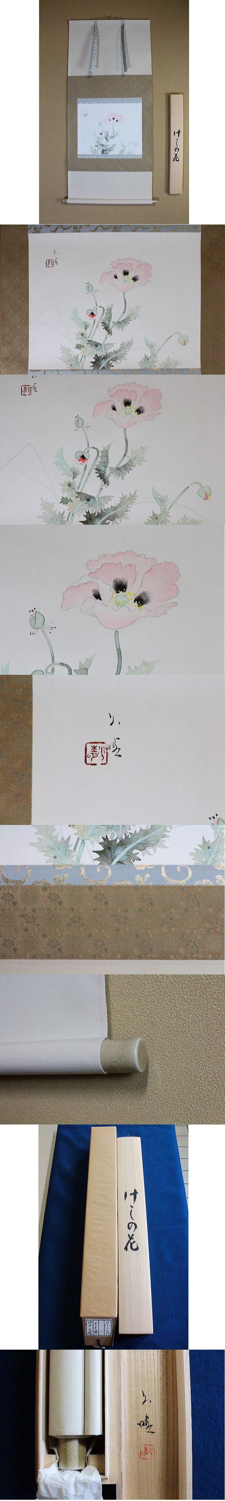 gjikukeshinohana