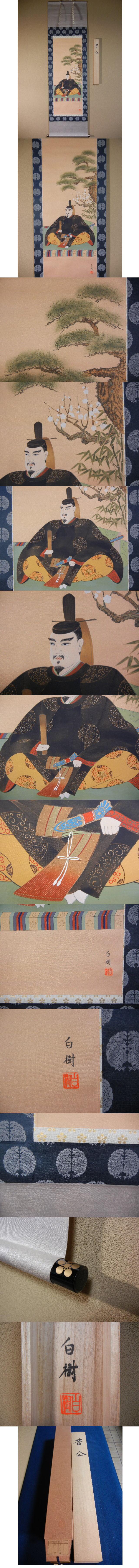 jikukatayamasugawara