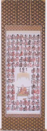 zuihou11