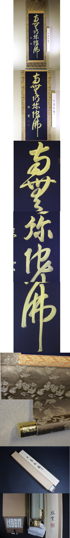 butujikuonda