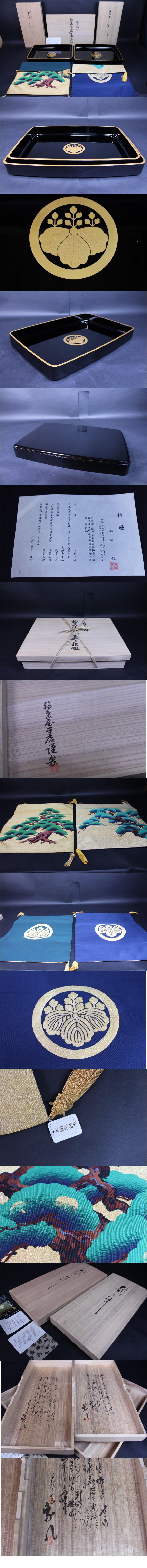 wajimakirihirobuta